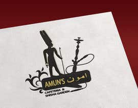 #2 for Design a Logo for Amun's Cafeteria & Shisha Garden by totolbillah