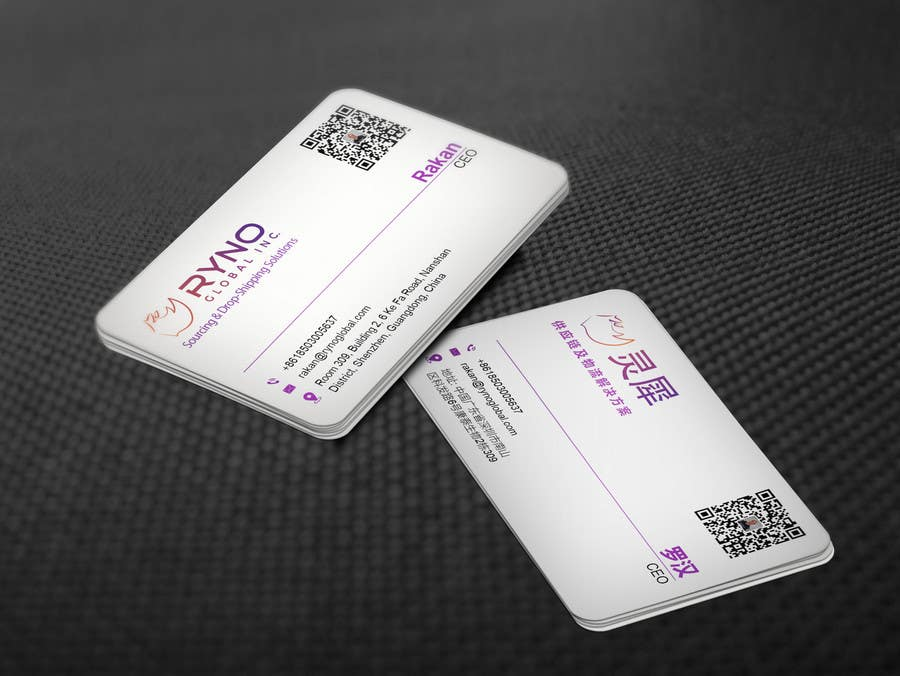 Contest Entry #102 for Create double sided business card, English-Chinese