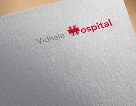#74 for Design a Logo For Hospital by zuzizmi