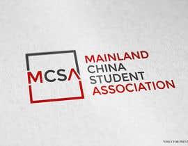 #162 for Design a Logo for MCSA by anayahdesigner