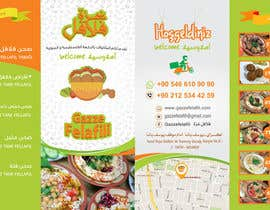 "#2 for Best ""Arabic"" WEDDING invitation design by GraphicHat"