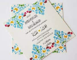 "#9 for Best ""Arabic"" WEDDING invitation design by raihan103314"
