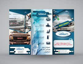 #18 for Brochure for Blue Diamond Mobile Carwash Qatar. by stovach