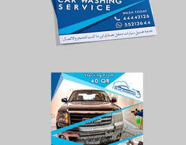 #4 for Brochure for Blue Diamond Mobile Carwash Qatar. by zuhaibamarkhand