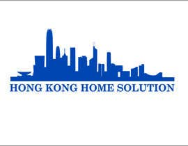 #49 for Design a Logo for real estate company in hong kong by SpartakMaximus