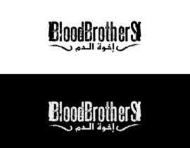 nº 33 pour Horror Logo in Englis/ Arabic par aymangigo