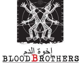 nº 23 pour Horror Logo in Englis/ Arabic par reddmac