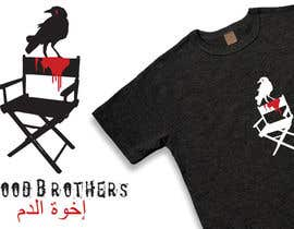 nº 31 pour Horror Logo in Englis/ Arabic par reddmac
