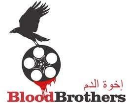 nº 41 pour Horror Logo in Englis/ Arabic par reddmac