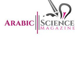 #86 for Design a Logo for Science Magazine by blackdiamond111