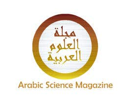 #119 for Design a Logo for Science Magazine by JustOmagen