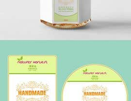 #42 for Beautiful and Classy Product Labels by ghielzact
