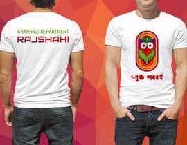 #48 for Design a T-Shirt (Urgent) by mohaimenul007