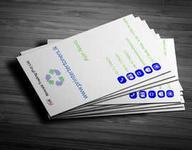 #47 for Design some Business Cards by ripadev456