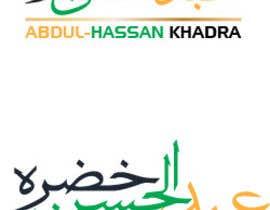 nº 16 pour Arabic Calligraphy & English Logo par hafizrafiuddin