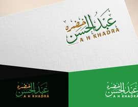 nº 25 pour Arabic Calligraphy & English Logo par OsmanHayat