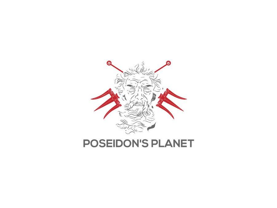 Proposition n°79 du concours Design a Logo