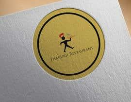 Nro 59 kilpailuun Design a Logo käyttäjältä DesignerMuhammad