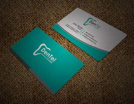 #206 for Business card design by sujan18