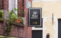 Proposition n° 208 du concours Graphic Design pour Bao Sandwich Bar - Design a Logo