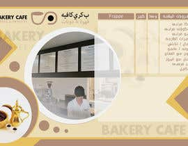 #18 untuk Design a Flyer and menue for a coffee shop oleh ahmedzaghloul89