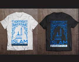 nº 49 pour Design an Islamic T-shirt par xercurr