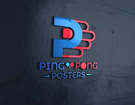 #159 for Logo for posters ecommerce by zalamichentoufi