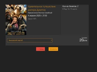 In this project I used ASP.Net Core MVC, Bootstrap 4, NLog, Identity, 3-Tier Architecture, Entity Framework Core, HTML/CSS, JQuery, AJAX and JS.  https://кинобилеты.рф/api/getFilms?cityId=45&marketId=1