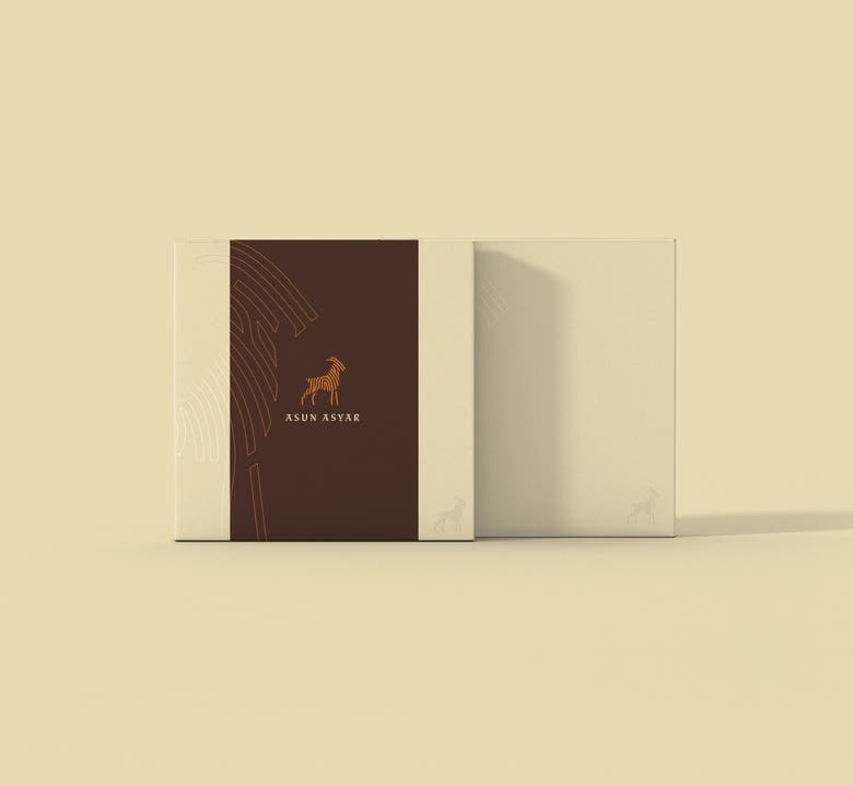 asun-asyar-box.jpg