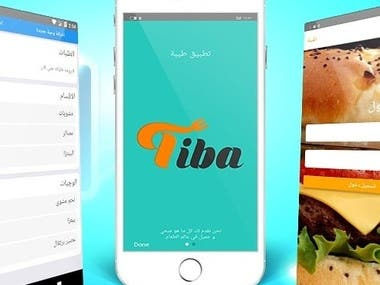 'Tiba' app, a private restaurant app to order food