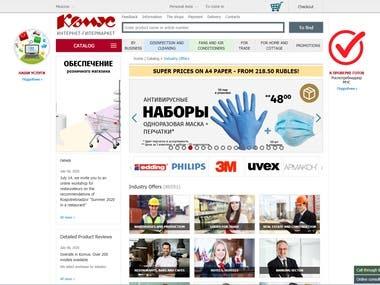 Magento, Shopify, Opencart, Prestashop, WordPress-WooCommerce, Drupal Laravel