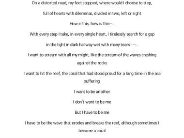 My lyrics collection