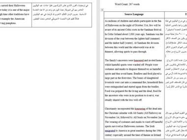 English--Arabic-translation-sample