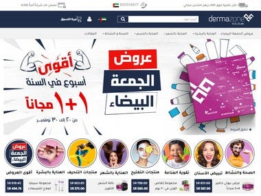 it's cosmeceutical products online store based in United Arab Emirates and Saudi Arabia  related hair care, skin care and body care    website link :- https://store.dermazone.net/   https://uae.dermazone.net/  One of the leading cosmoceutical companies in the region. Our cosmetic and health care products are found in professional clinics, Pharmacies and homes throughout the United Arab emirates and we are proud to help healthcare providers to enrich thousands, perhaps millions of people to feel better.   DermaZone products portfolio is satisfied to healthcare needs. The current portfolio take account of the professional chemical peelings that are done by experts , injectable and non-injectable Mesotherapy that revitalize both face and body , medical devices for in-home use, and the ultimate home care products that treat and prevent skin aging, sensitive skin, hair loss and acne prone skin.