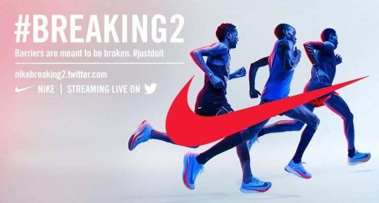Nike #Breaking2 ad