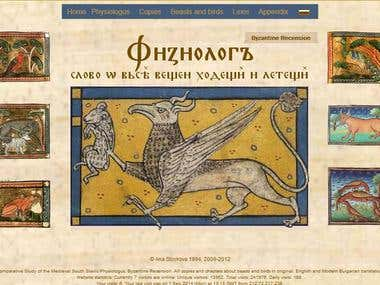 A sophisticated bilingual website dedicated to research on numerous medieval manuscripts using old slavic letters.  http://physiologus.proab.info