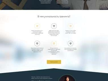 """Series of landing page designs (3). Web design for training """"Crisis as a possibility""""."""