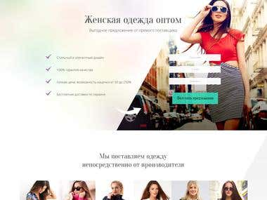 Landing page design for company selling women clothes wholesale.