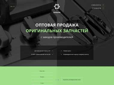 Ladning page design for the company selling domestic electric appliances