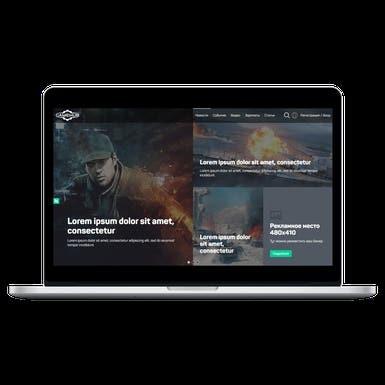 GameHUB | YII | PSD to HTML