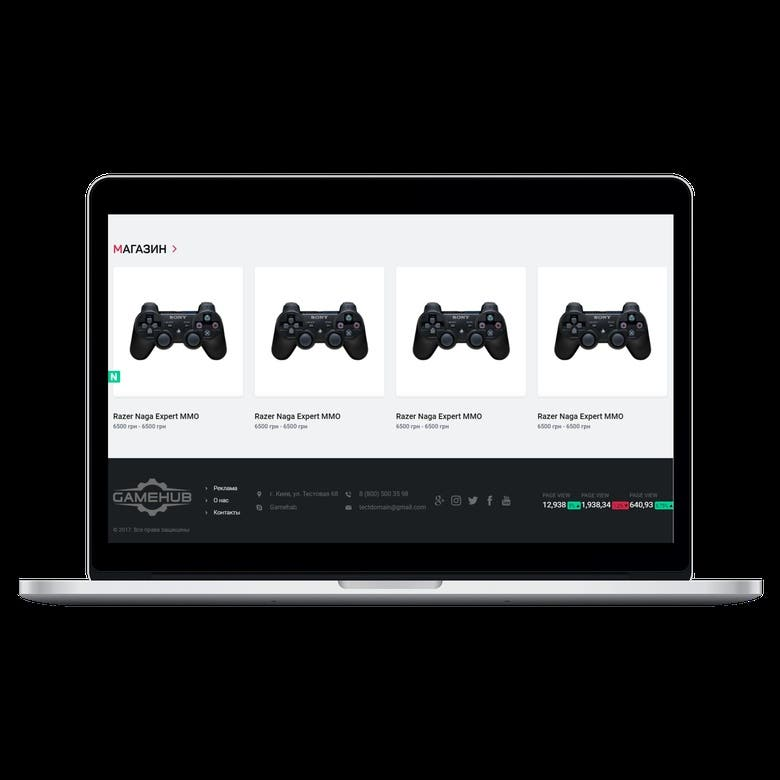 gamehub1_macbookpro15_front.png