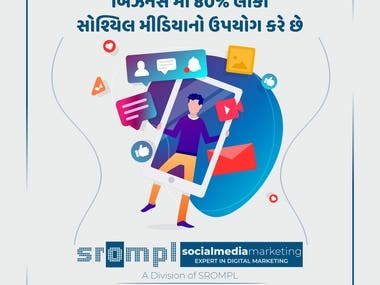 We all know that marketing is incomplete without Ads. on social media platforms.