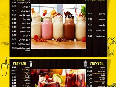 Versail  cafe menu presentation