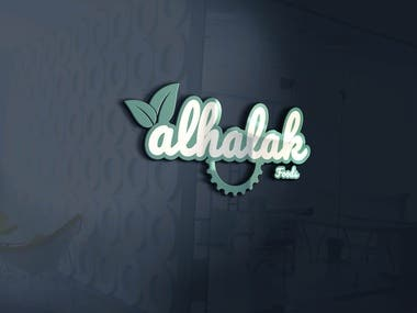 Brand Identity and Business Card for Al Halak Company for food inudustries