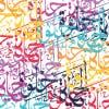 Gambar Profil RawanFahad