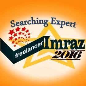 imraz2016 - Bangladesh